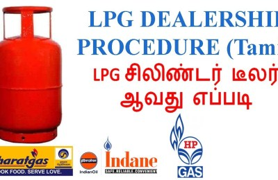 how to get gas agency dealership in Tamil
