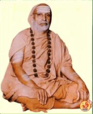 shringeri-guru