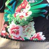 Jardin d'été: Sunny Girl V Neck Top