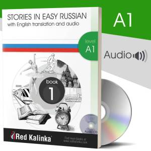 Russian stories with audio: Level A1 Book 1 (paper)