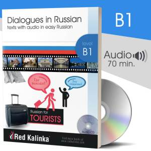 Russian for tourists. Dialogues + audio. Level B1 (paper)