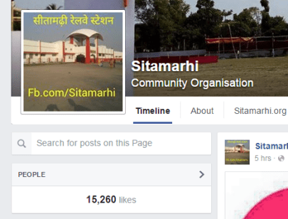 FB fan page count