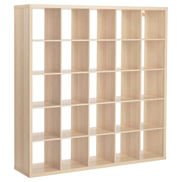 Rangement Ikea Casier