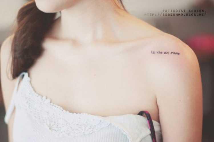 Inspiração para tatuagem no ombro