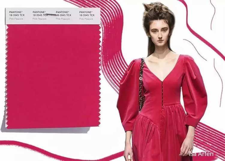 Pink Peacock é uma das cores que são tendências da Pantone 2019