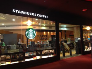 Starbucks Recoleta Mall