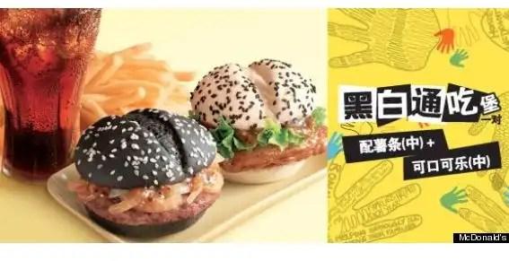 Nuevo de menú de McDonald's 'Blanco y negro'