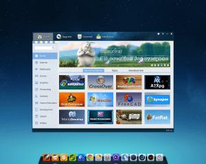 deepin 15.10 es una de las más hermosas y modernas distribuciones de Linux que es comparable a Windows y Mac OS