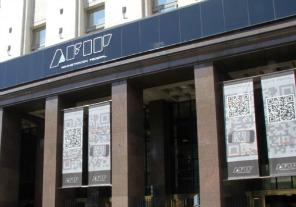 AFIP: No hay trabas al acceso de divisas para pagos al exterior