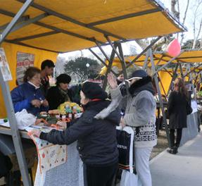 Desarrollo Social y el INTA realizarán Expo Huerta 2014