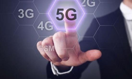 Como es la nueva tecnología inalámbrica 5G