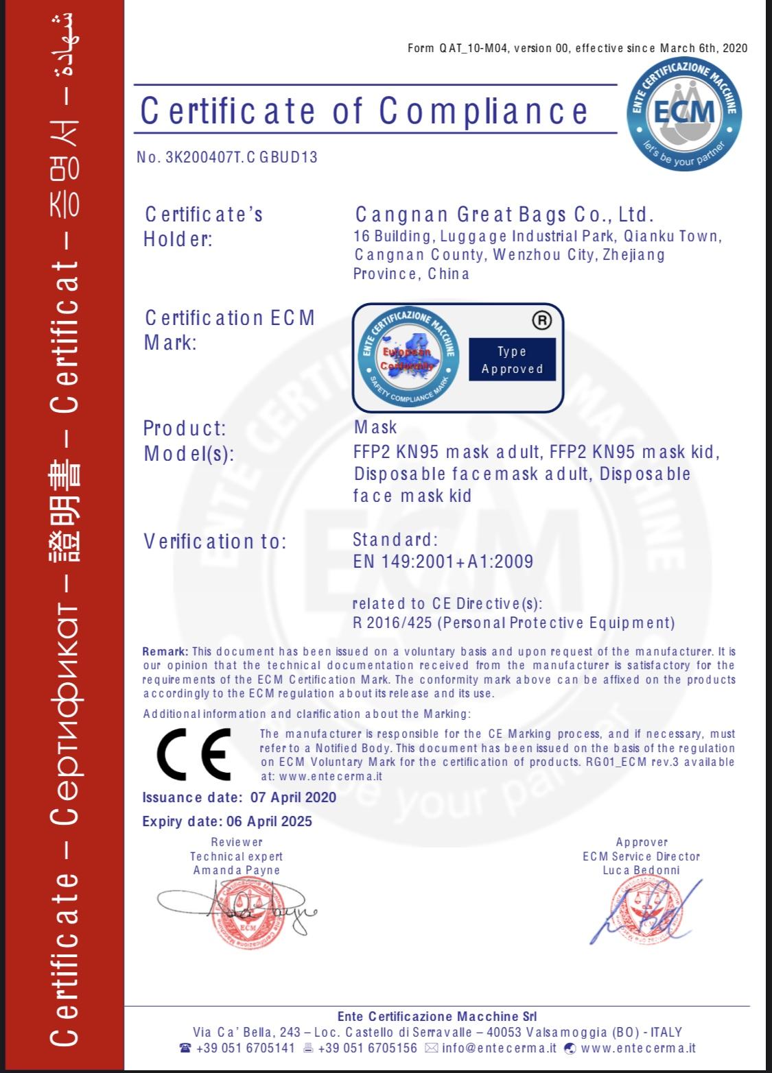 74737E1F-6613-44D3-83E1-D45FA572CF33