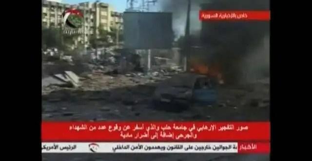 80 muertos por explosiones en la Universidad de Alepo