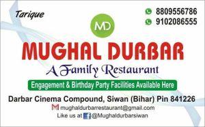 Mughal Durbar Restaurant-Siwan