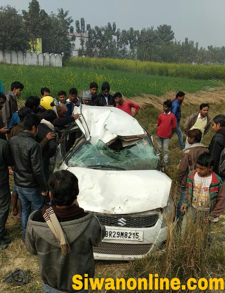 Siwan road accident