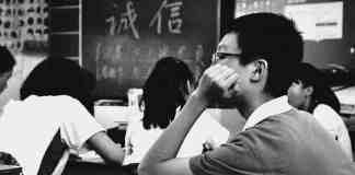 inter exam