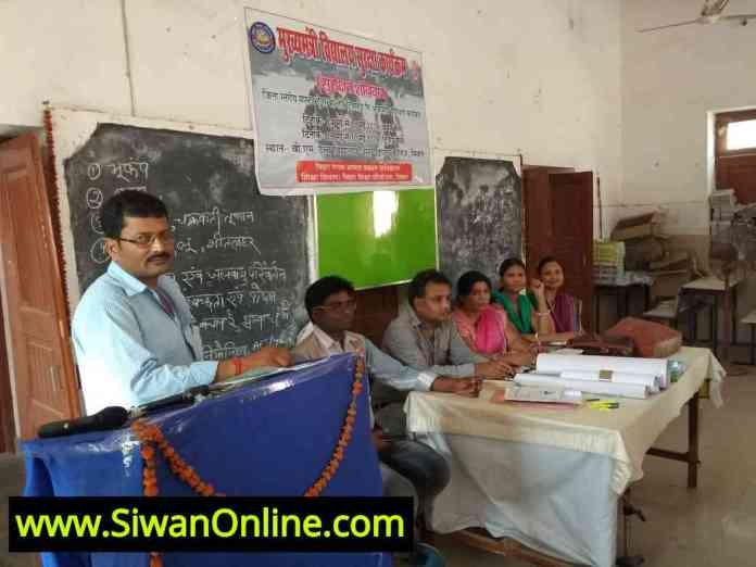 Teacher traing