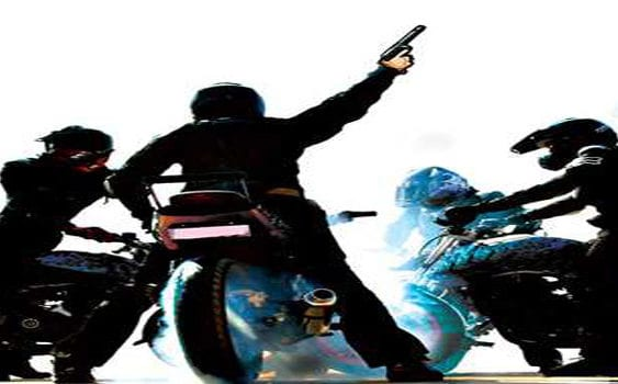 bike sawar firing