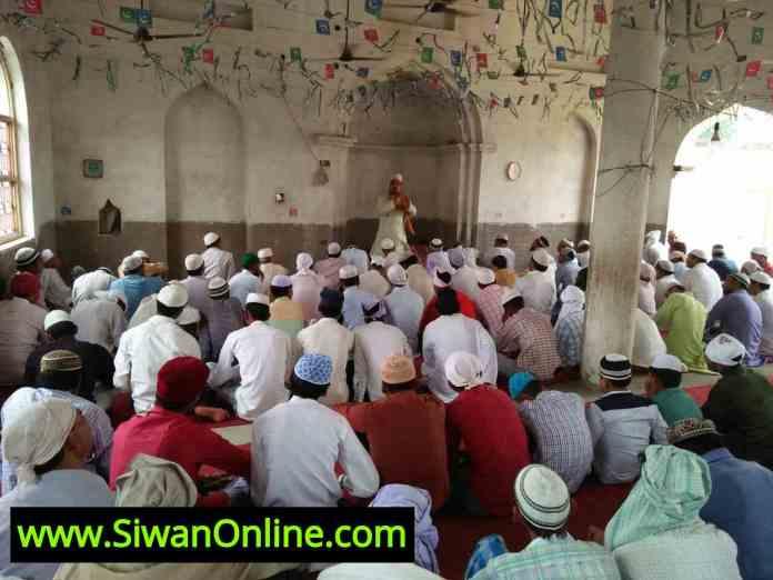 Namaz eid