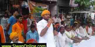 bhajpa raily