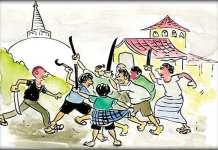 bhumi vivad