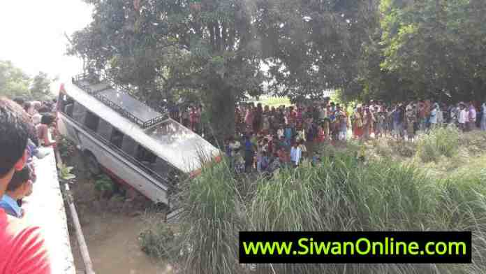 accident in barharia