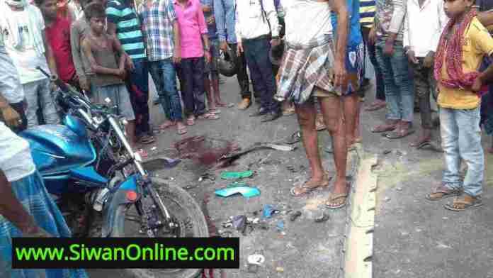bike accident in siwan