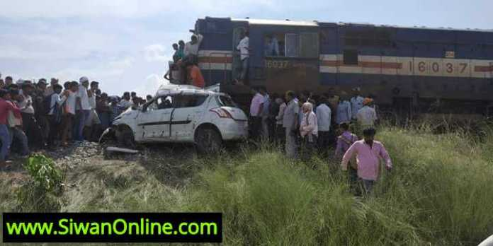 train accident in siwan