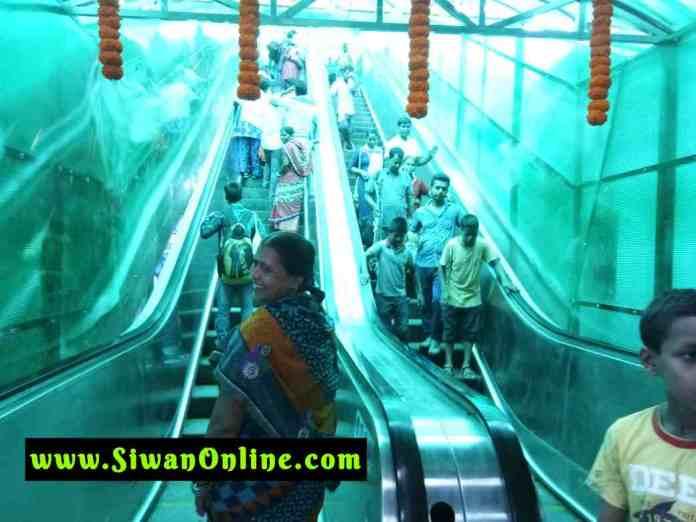siwan station sidhi