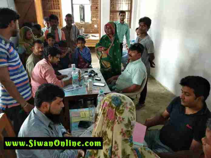 health camp in siwan