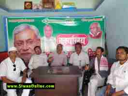 jdu meeting