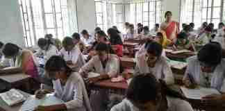 inter examination