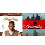Ryan – Akunechegi Onwuike Visual ft. Ebony