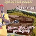 Agbalanze Onyeka Okeke Egwu ekePython dance Mp3 Download