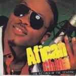 African China - Nne Bu Nne