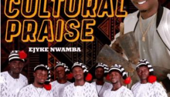 Ejyk Nwamba – Aja Wele Wele Mp3 Download