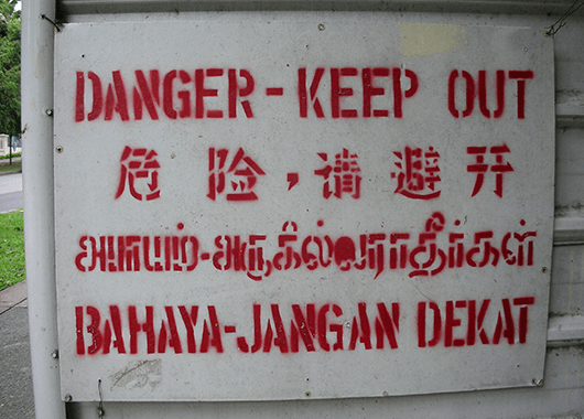 Danger Sign in 4 Languages (Source: Wikimedia Commons)