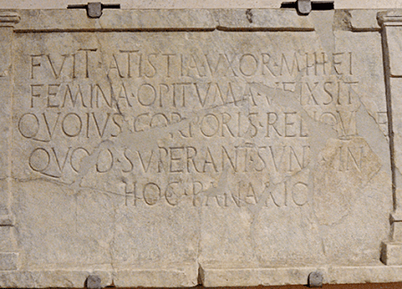 """Funeral steele of Atistia, with the inscription saying """"Atistia was my wife. She lived as an excellent woman, whose surviving remains are in this bread basket"""" (Source: Wikipedia)"""