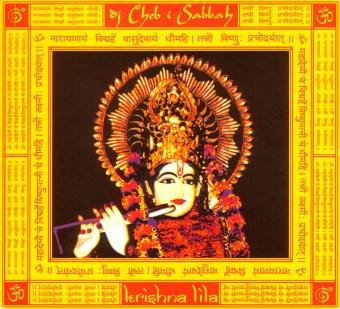 2002: Krishna Lila (cover artwork)