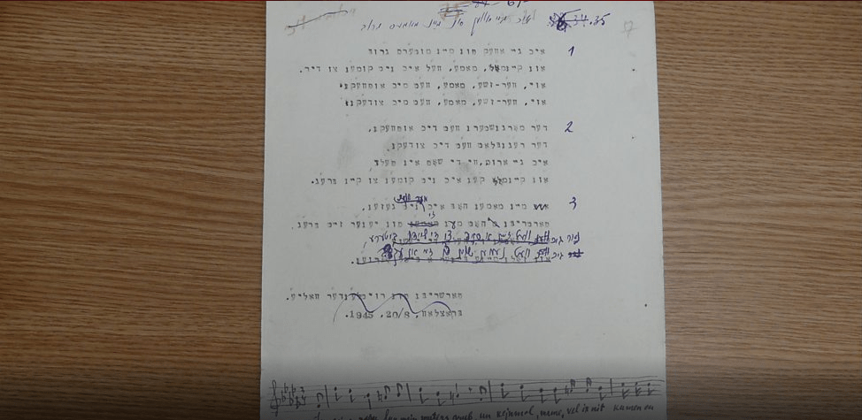 BBC share story on Yiddish Glory