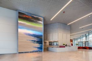 Chicago Office Block's New LED Display Motion-Paints Impressionist Scenes
