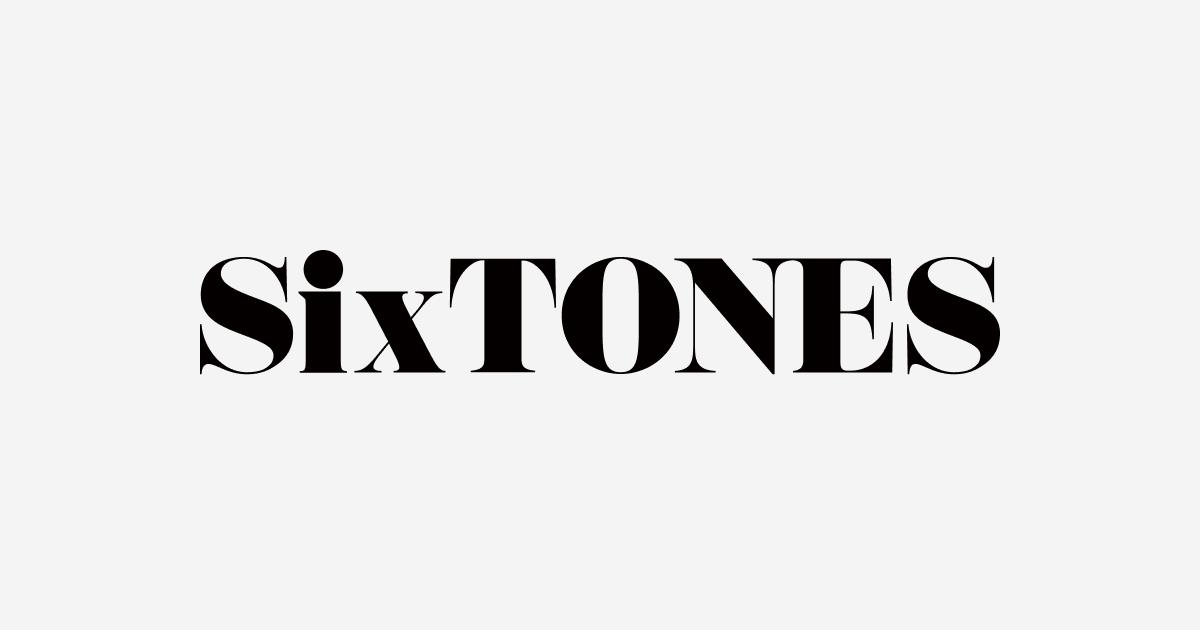 松村 北斗 | SixTONES(ストーンズ) Official web site