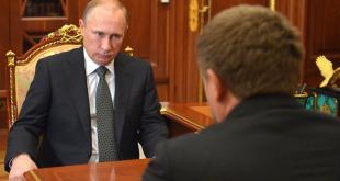 Rus Azınlıkları ve Çeçenistan Sorununun Bu Bağlamda Değerlendirilmesi