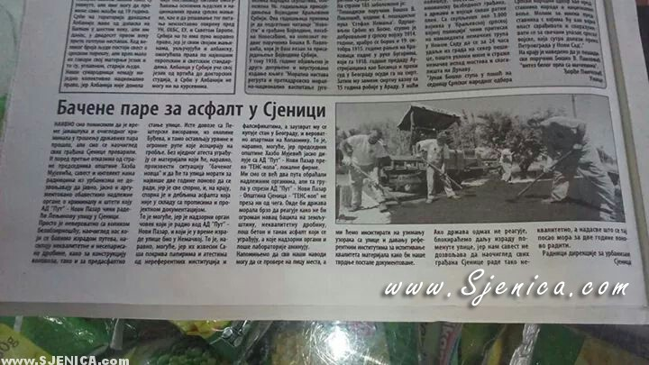 Direkcija za urbanizam Sjenica