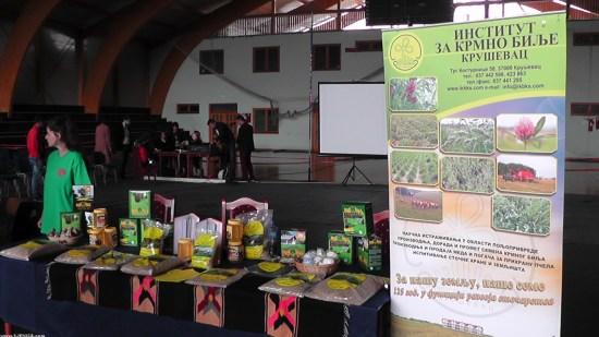 Poljoprivredni sajam u Sjenici / Jun 2015 / Sjenica
