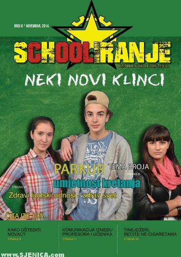 Schooliranje broj 6