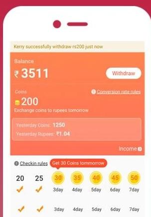 rozdhan paisa kamane wala apps