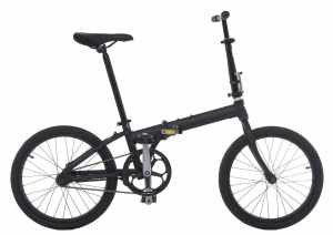 best folding bike 2017_www.skateshouse.com