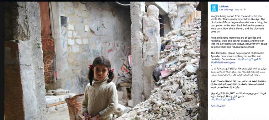 UNRWA fakes Gaza girl campaign with image of bombed-out Damascus