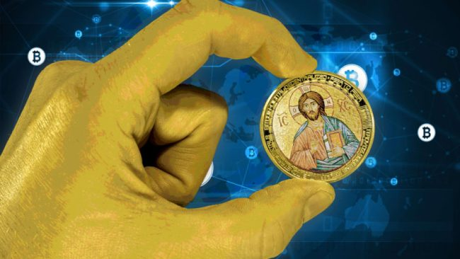 weird religious news jesus coin